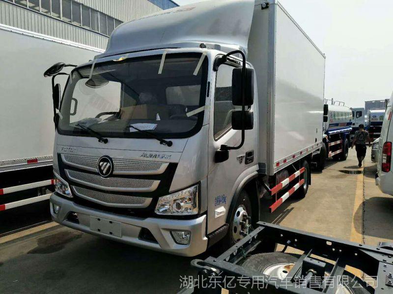 福田欧马可S3排半3.7米/单排4.2米冷藏车