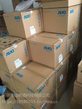 群创全新原包G104S1-LO1现货供应