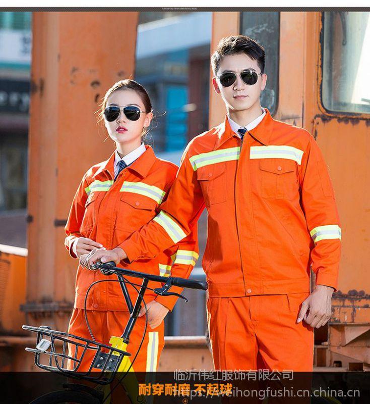 山东临沂环卫工作服订做 淄博环卫服装定做 滨州环卫工装加工厂家