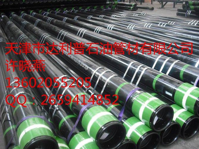 J55 NU 成品油管 60吨现货
