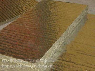 原平耐压防水岩棉板多少钱一立方/隔音幕墙岩棉复合板