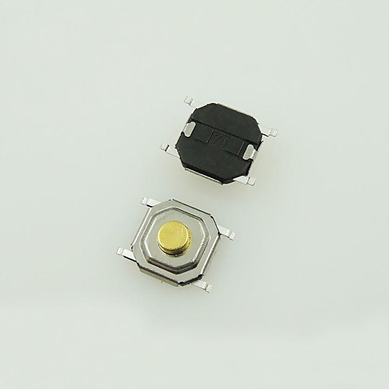 台湾讯普供应5*5*1.5/2.0/2.5贴片铜头轻触开关TS-1087S