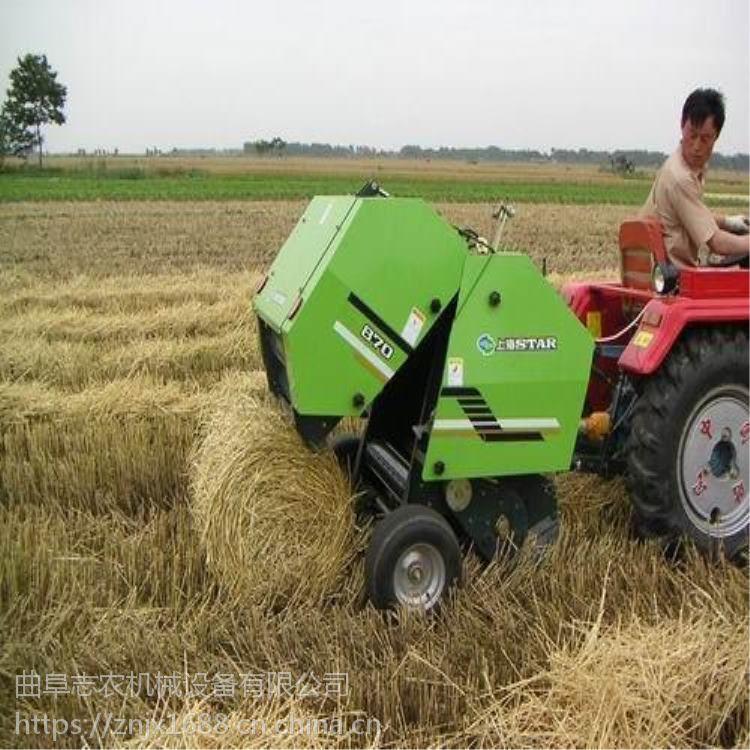 志农牌ZN-80型麦秆打捆机价格 秸秆打捆机厂家 水稻捆扎机