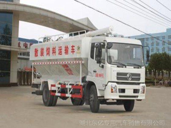 东风天锦散装饲料运输车CLW5161ZSLD4型散装饲料运输车湖北程力厂