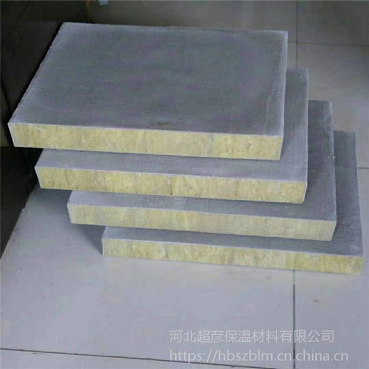 邯郸市机制外墙岩棉复合板90kg价格A级憎水岩棉板价格实惠
