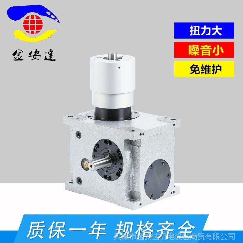 批发供应 80DH升降摇摆分割器 高精度凸轮分割器