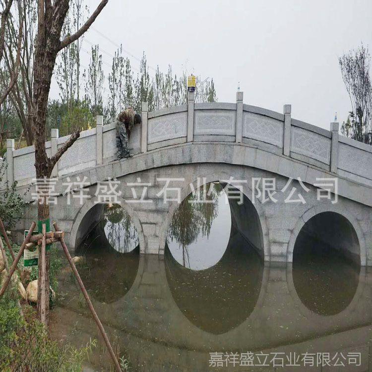 定制定做青石栏杆 护桥石栏杆价格 优质石雕栏杆批发采购