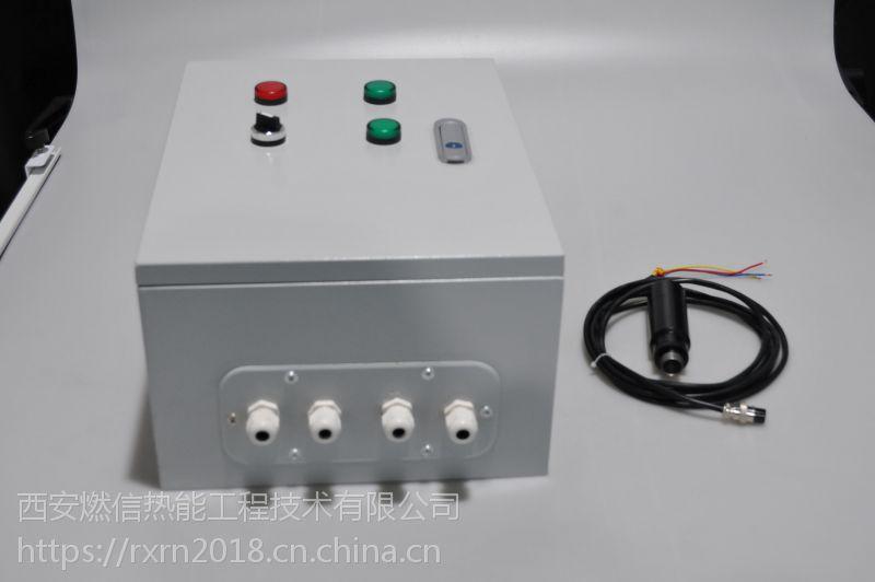天然气锻造炉 便携式电子点火器 尺寸 批发