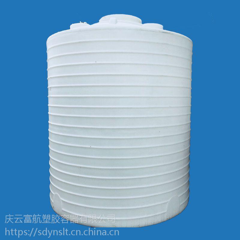 供应山东8吨塑料桶