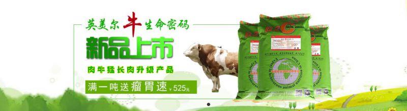 http://himg.china.cn/0/5_179_1050509_800_219.jpg