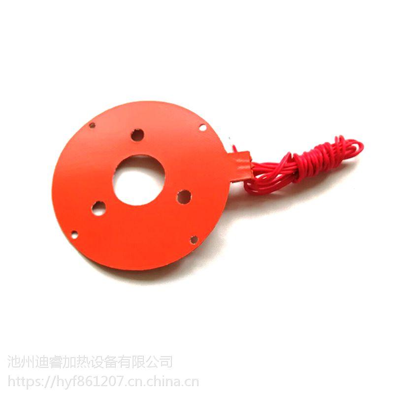 电热设备用硅胶加热片 自由控温硅橡胶加热板