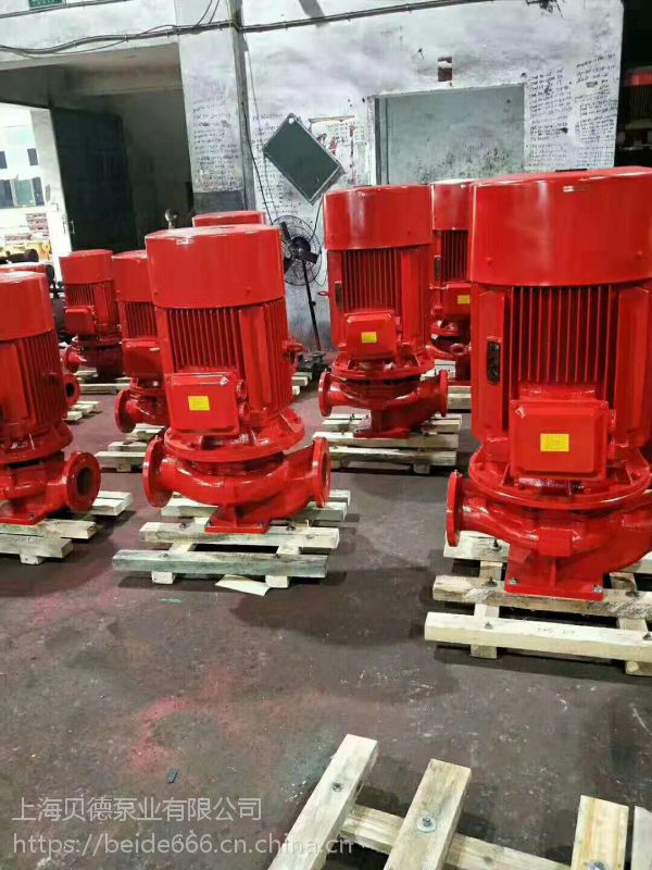 节能环保XBD6.8/55-L消防泵,XBD7.0/55-L消火栓泵/喷淋泵/管道增压水泵资质齐全