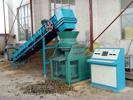 德州秸秆压块机成型机图片 型煤压球机动力强劲