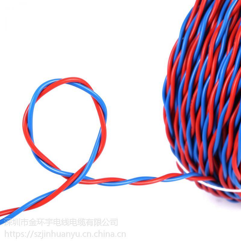 供应金环宇电线电缆纯铜花线电线RVS2*0.75平方消防双绞线 灯头线家用电线