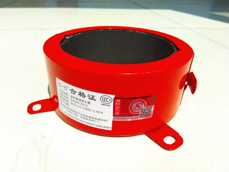 北京金一鸣牌国标3C认证的110阻火圈外壳加工中
