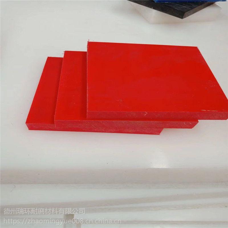 超高分子量聚乙烯仿真冰板 自润滑耐磨轮滑溜冰板 加工定做
