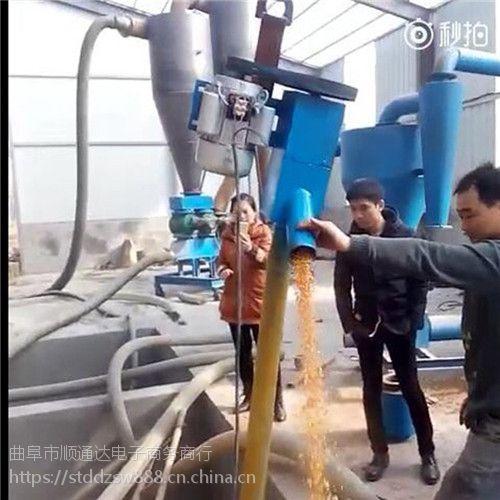 粮仓气力输送机批发 颗粒大豆散装物料吸粮机