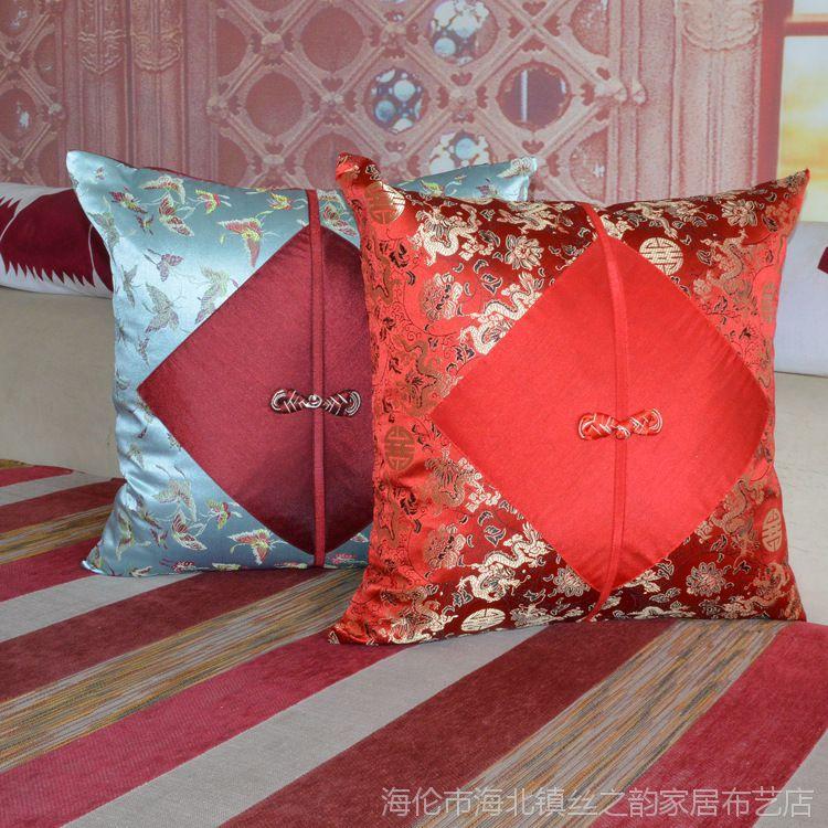 中式家居装饰品 古典仿真丝织锦盘扣布艺抱枕套 靠垫套批发