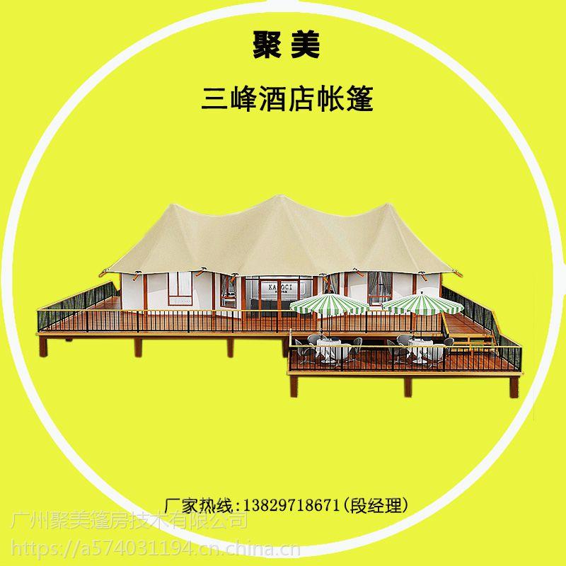 大型景区酒店风格帐篷 多人住宿三峰套间