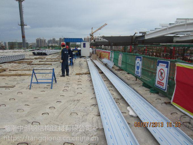 湖南铝镁锰金属屋面板异形板弧形专业厂家湖南中创