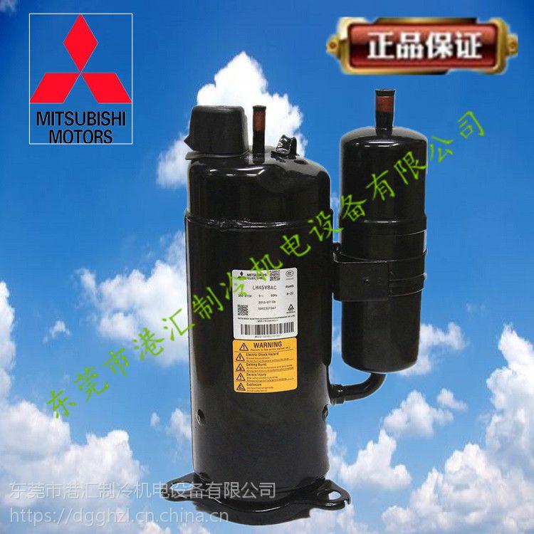 三菱空调压缩机NH52三菱转子压缩机