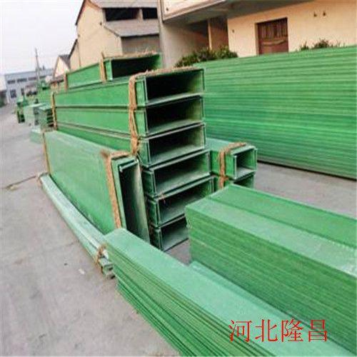 广州黄埔玻璃钢组合槽式防火电缆桥架新闻