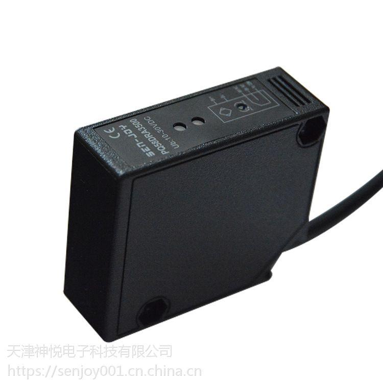 供应天津PQ58DRA3500长距离检测漫反射光电 继电器输出1-5米可调IP67