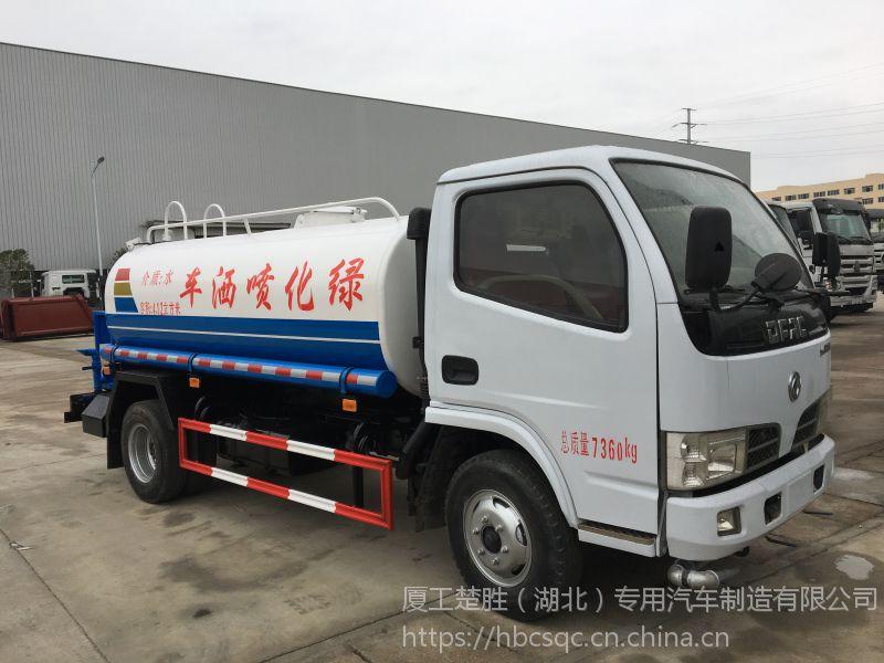 东风多利卡5吨洒水车 环卫绿化喷洒车