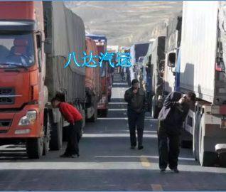 永康返回到芜湖的货车物流托运当天装好