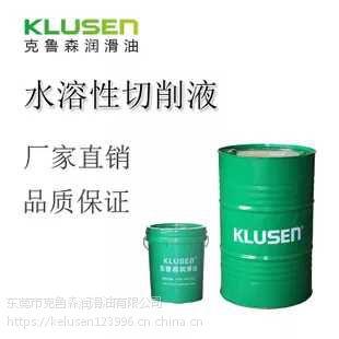 克鲁森环保水溶性切削液EW-300EP 18L环保品质保证