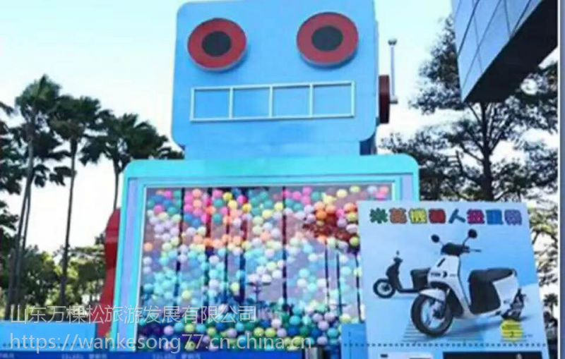 有扭蛋机就吸睛 台湾十大必拍特色扭蛋机_综合攻略、游记_台湾岛...
