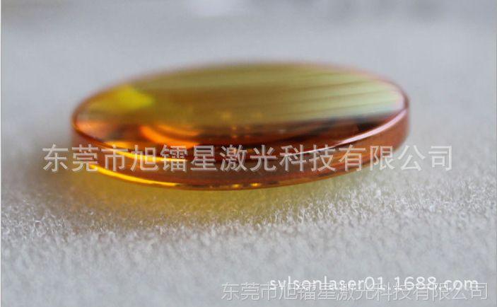 批发!激光切割机聚焦镜片 激光机聚镜片 18.19、20、25mm聚焦镜