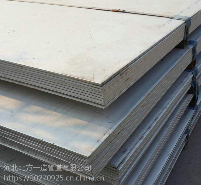 北方一造2B不锈钢板