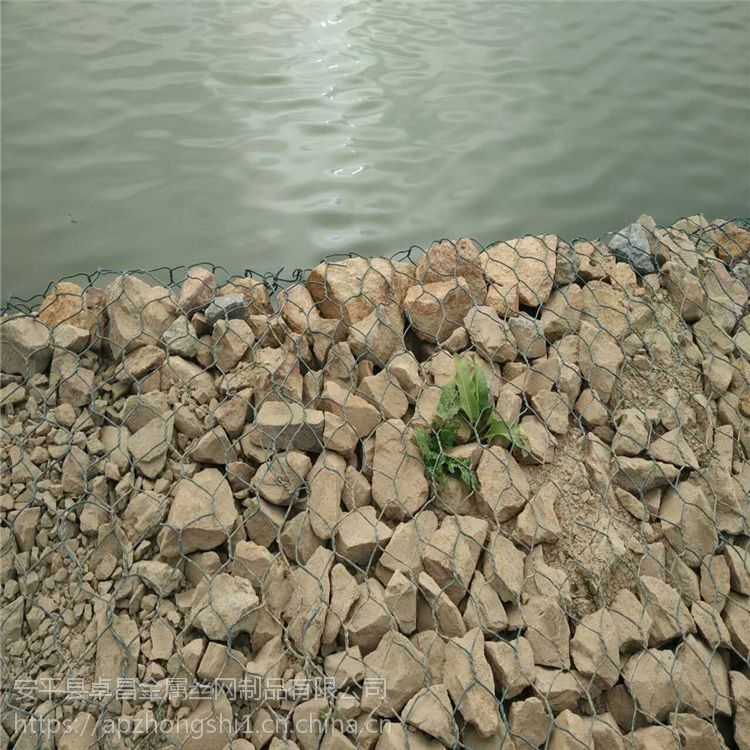 【卓昌】生态格宾网护岸_宾格笼护脚_拦河坝铅丝笼_铅丝石笼护坡