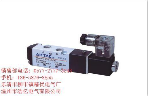 4v130c-m5 原装亚德客电磁阀图片