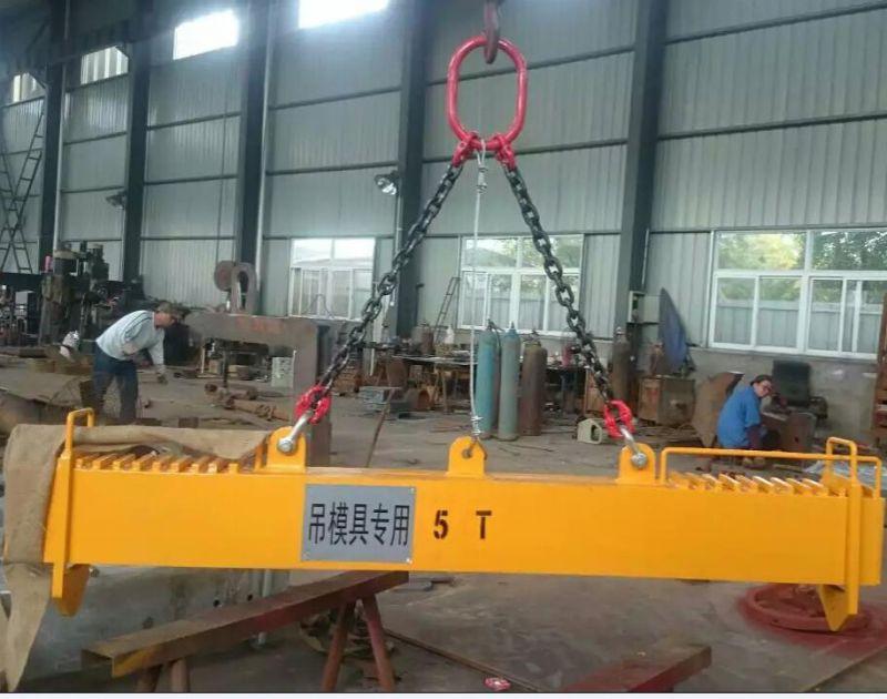 起重平衡吊梁 可调节横梁吊具 扁担吊梁可设计定做
