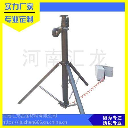 碳纤维升降杆