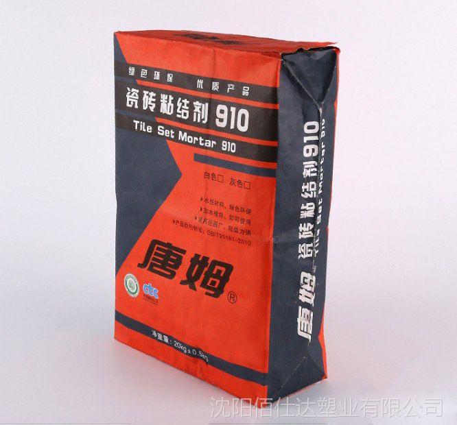 纸塑阀口袋 纸塑袋 纸塑复合袋 三纸一膜阀口袋 牛皮纸袋