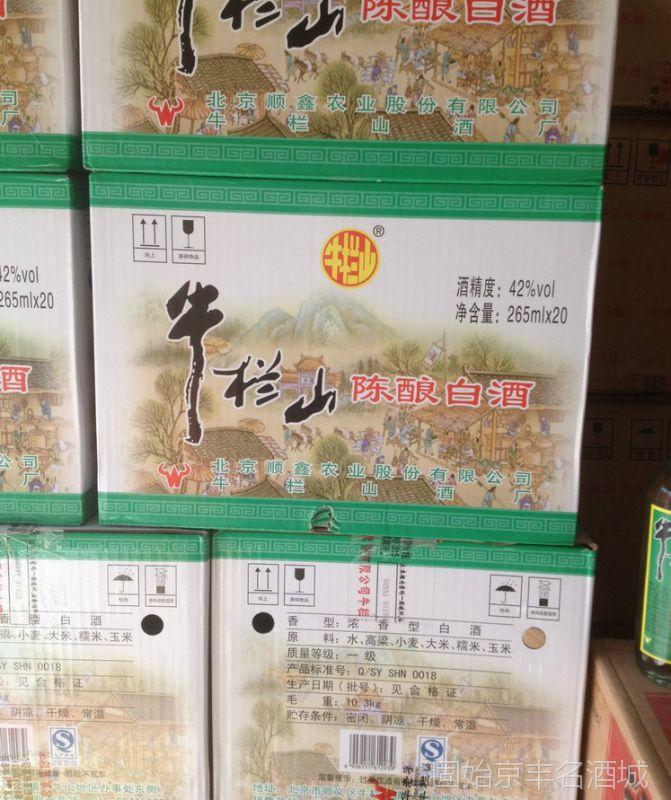 牛栏山二锅头42度陈酿265ml整箱特价白酒批发包物流到县自提