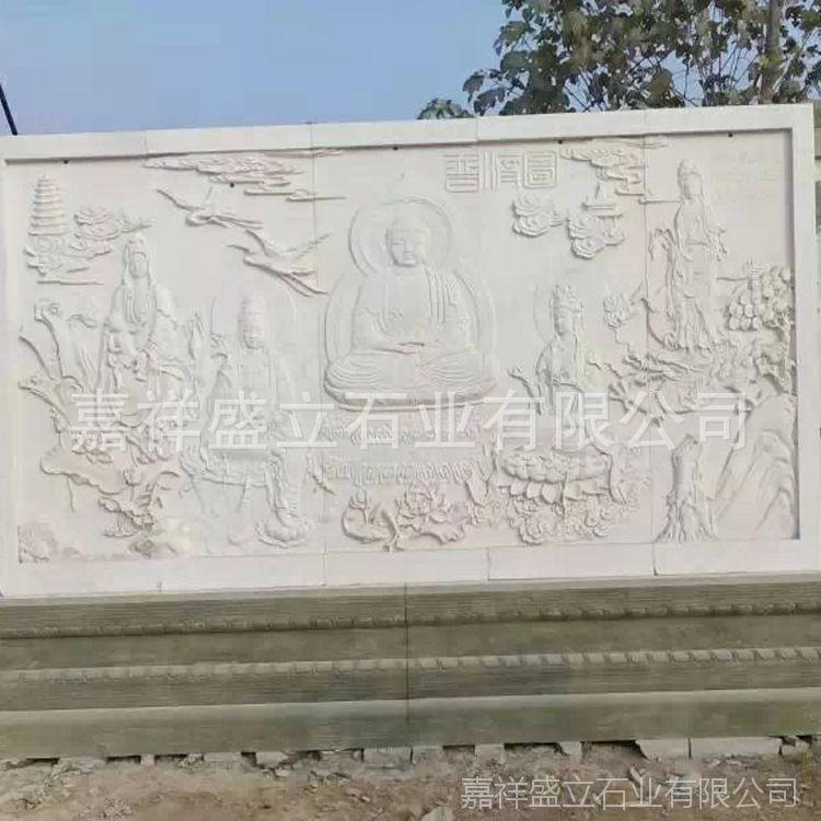 供应汉白玉石头浮雕照壁 公司大门影壁墙 景观寺庙迎面墙