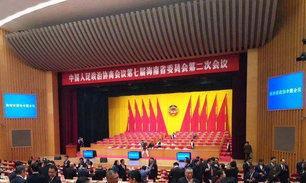 51社保代表出席政协海南省七届二次会议 为互联网企业发展建言献策