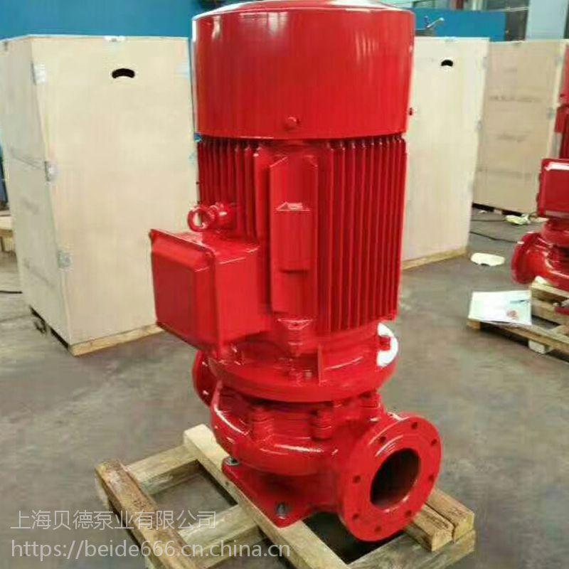 消防泵XBD5.6/30-L管道离心泵,XBD5.8/30-L喷淋泵/管道加压泵/室内消火栓泵