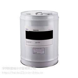 莱富康 冷冻油 低温冷冻油 中央空调冷冻油 压缩机专用油 超低温冷冻油