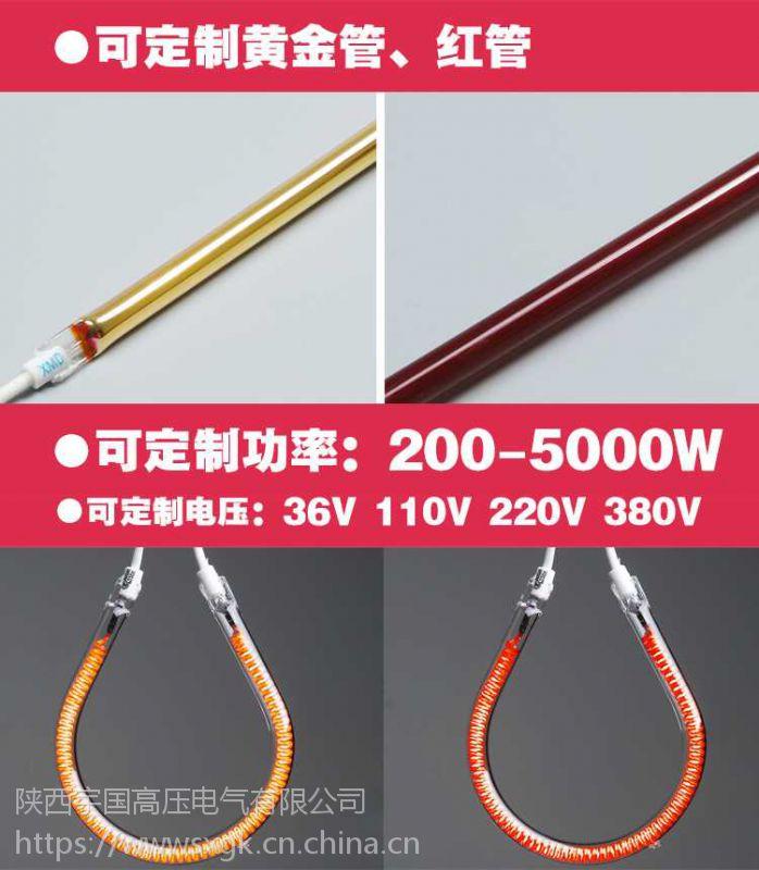 短款工业级进口料国标型碳纤维加热管 远红外线电发热石英灯管宇国