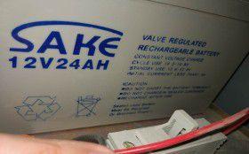 KWeight旷鑫蓄电池ks12V-17AH应急专用