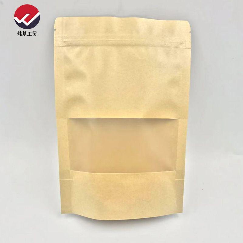 炜基工贸有限公司牛皮纸袋展示