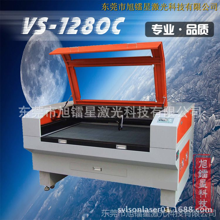 【品牌激光切割机】150W大功率亚克力激光切割机 广告激光雕刻机