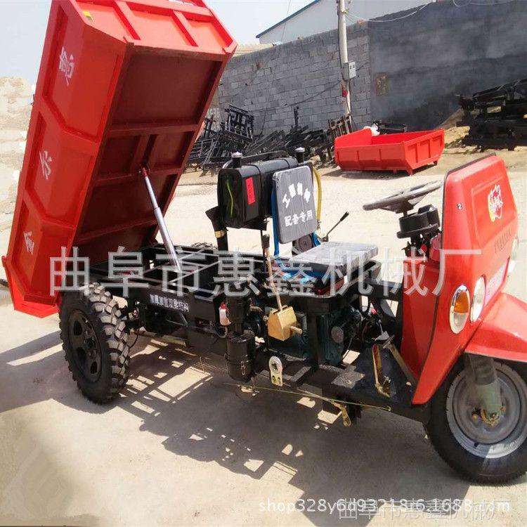 矿用载重工程三轮车 小麦玉米柴油三轮车 农用粮食运输柴油三轮车