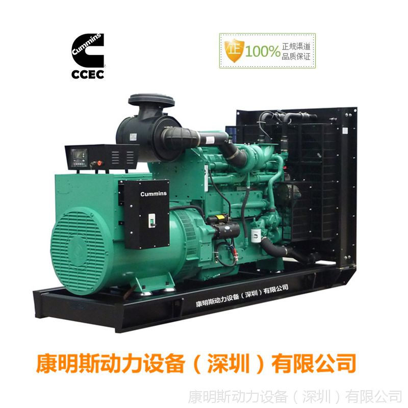Cummins发电机厂家-250KW康明斯柴油发电机组报价