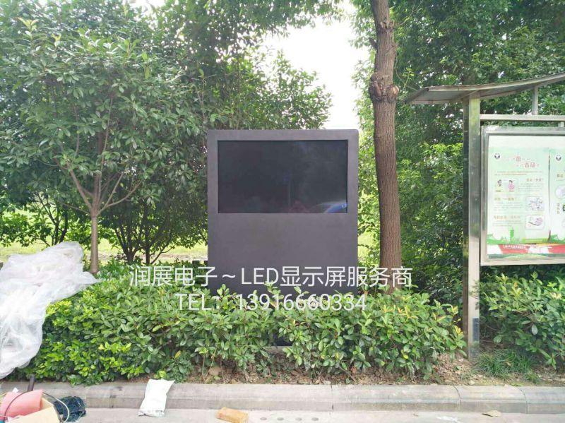 户外55寸立式横屏广告机